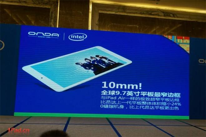 Onda V975i se numără printre primele tablete ce va sosi cu procesor Intel quad-core pe 64-bit