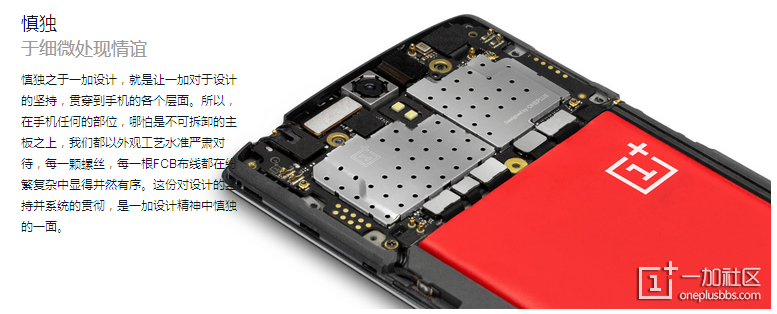 OnePlus One se afișează pe web Într-o serie de imagini cu doar câteva zile Înainte de lansarea oficială