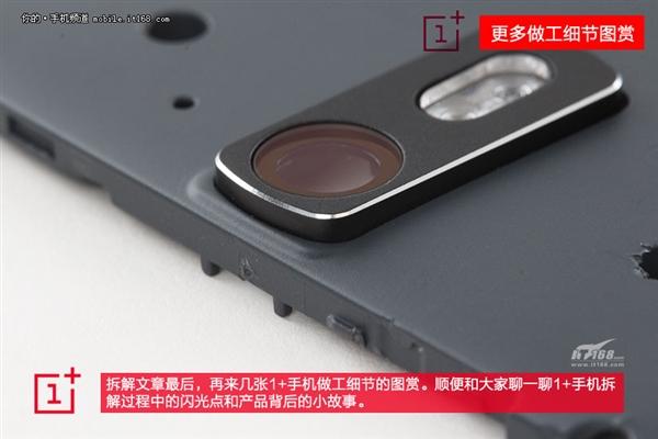 OnePlus One disecat În fața camerei, pare destul de ușor de reparat