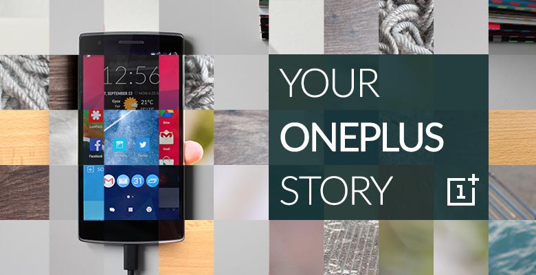 OnePlus 2 primeste un teaser oficial si un concurs prin care 3 norocosi ajung la sediul OnePlus si la lansarea noului telefon