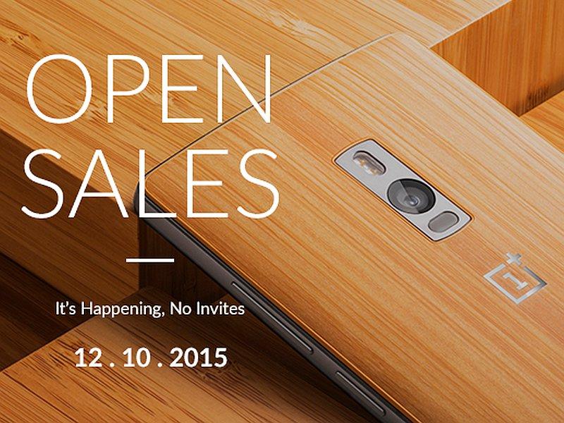 Invitatie lansare OnePlus X