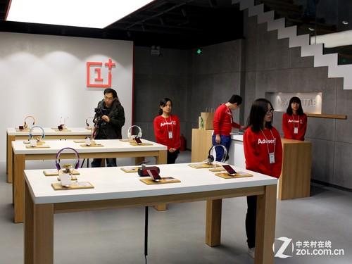 OnePlus Store din Beijing