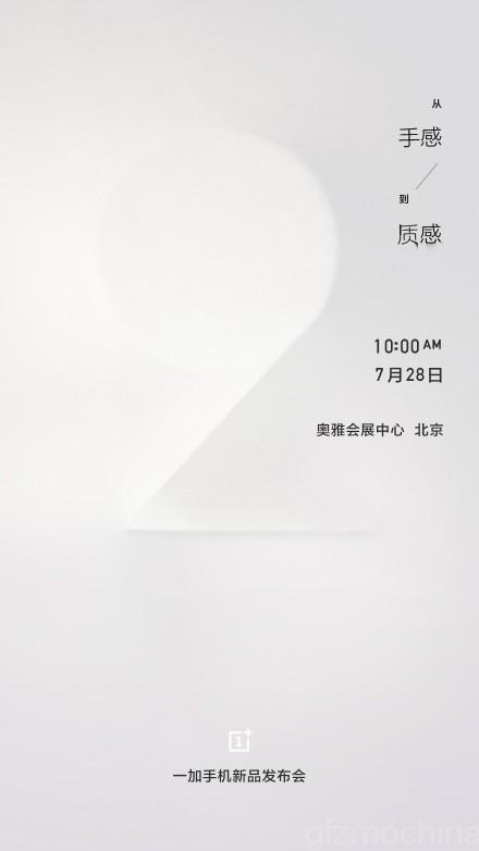 OnePlus 2 rimește un nou teaser