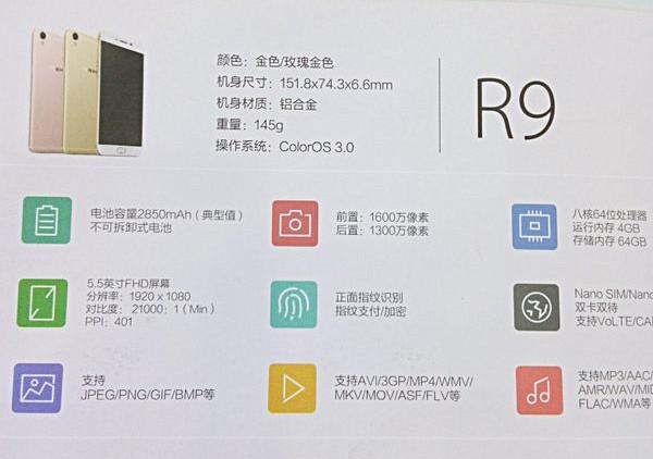 Oppo R9 și R9 Plus au specificațiile dezvăluite în totalitate; apar și noi imagini cu cele două terminale