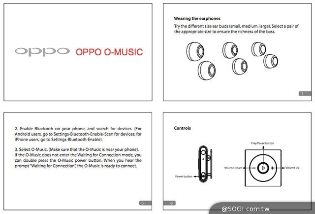 Oppo O-Music FCC