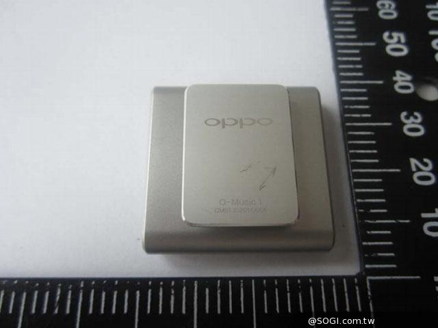 Oppo O-Music