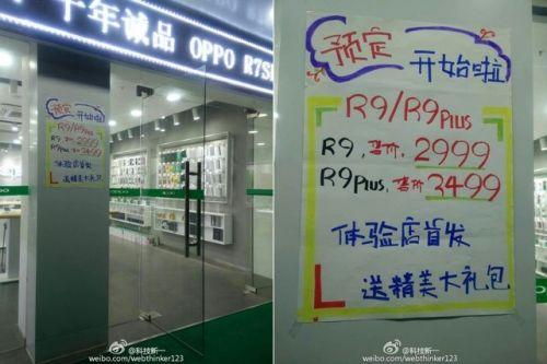 Prețurile lui Oppo R9 și R9 Plus, confirmate acum și de către panourile publicitare plasate în fața magazinelor