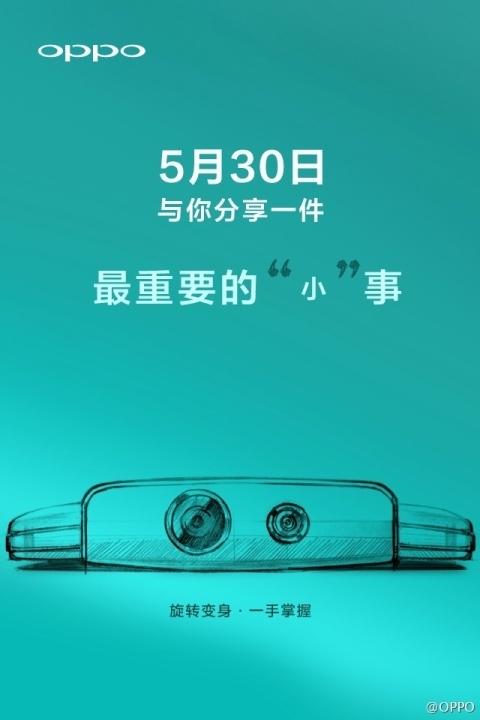 Oppo N1 Mini va fi prezentat oficial pe 30 mai