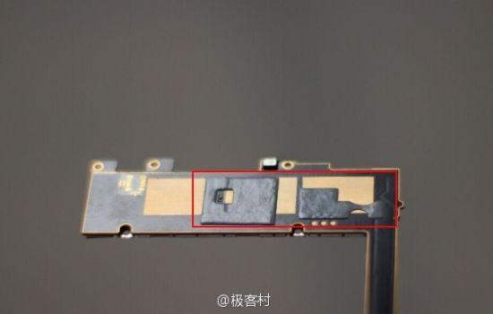 Oppo N3 va veni cu un nou sistem de răcire, care a ajuns pe web deja