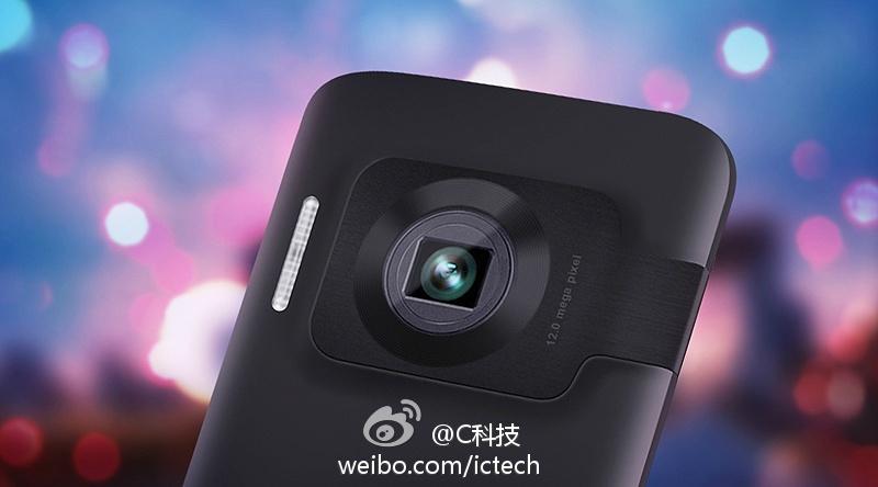 Oppo N-Lens N1 ar putea fi următorul cameraphone de top; Iată câteva imagini cu camera sa!