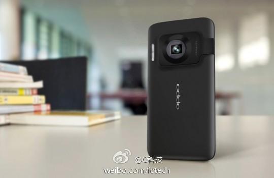 Oppo Find 7 și Oppo N-Lens N1