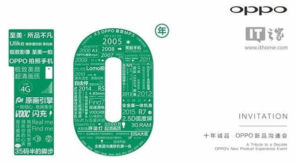 Oppo confirmă designul unibody metalic pentru telefonul R7 şi data de lansare: 20 mai