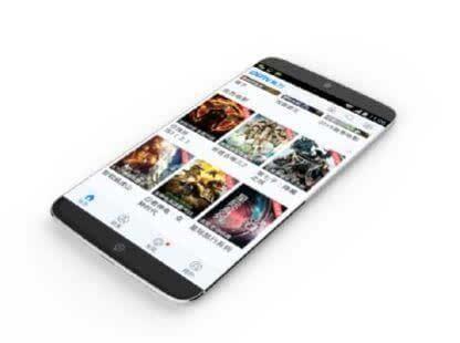 PPTV, rivalul companiei chineze LeTV, pregătește la rândul său un smartphone