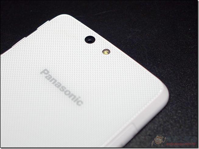 Panasonic Eluga U2 e primul telefon 64 bit Panasonic, vine cu Android Lollipop şi e acum oficial