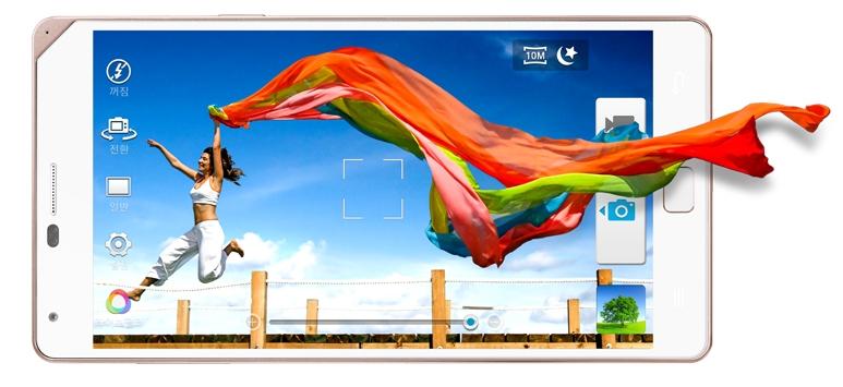 Pantech Vega Iron 2 a fost lansat oficial; acesta vine cu un display Full HD de 5.3 inch și 3 GB memorie RAM