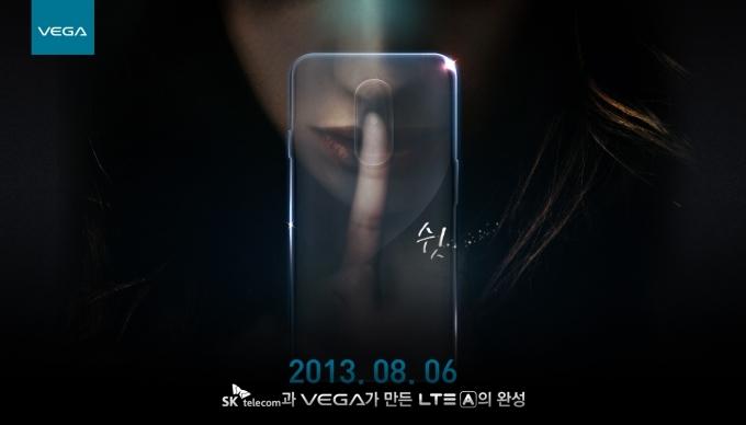 Un soi de Galaxy Note III de la un rival coreean: Pantech Vega LTE-A, acum În imagini proaspete