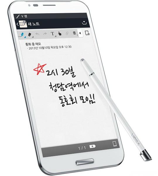 Pantech Vega Secret Note debutează oficial, are dotări aproape identice cu Galaxy Note 3