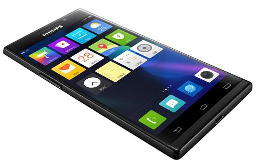 Philips lansează primul smartphone ce rulează YunOS 3.0; acesta se numește Philips i966 și aduce la pachet un display Quad HD de 5.5 inch și 3 GB RAM