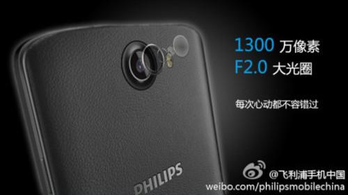 Încă un telefon octa core cu procesor Mediatek: Philips I928, ar putea veni și cu baterie bună