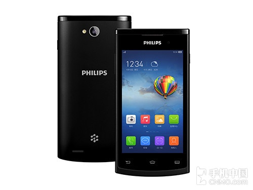 Philips S301, un smartphone cu display de 4 inch și procesor dual-core disponibil În China la un preț de 70$