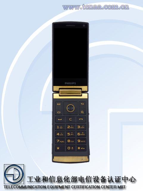 Philips V800 este un nou telefon cu clapeta, cu alură de Samsung şi tocmai certificat de TENAA