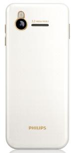 Cel mai nou dual SIM vine de la Philips: Xenium F511
