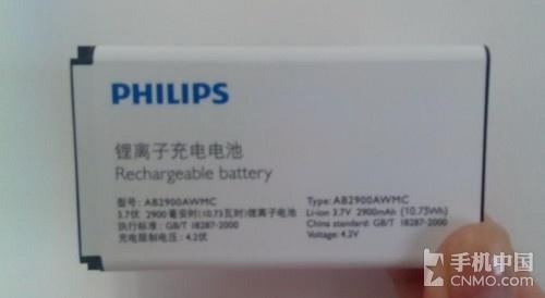 Philips X5500, un nou telefon cu baterie de capacitate crescută, vine cu o unitate de 2900 mAh