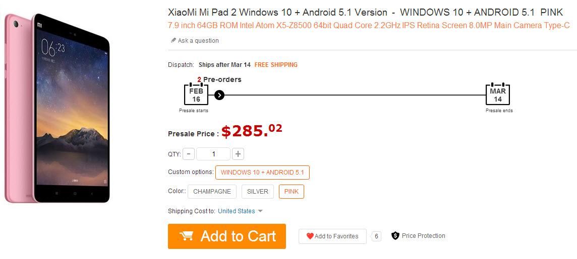 Xiaomi Mi Pad 2 roz
