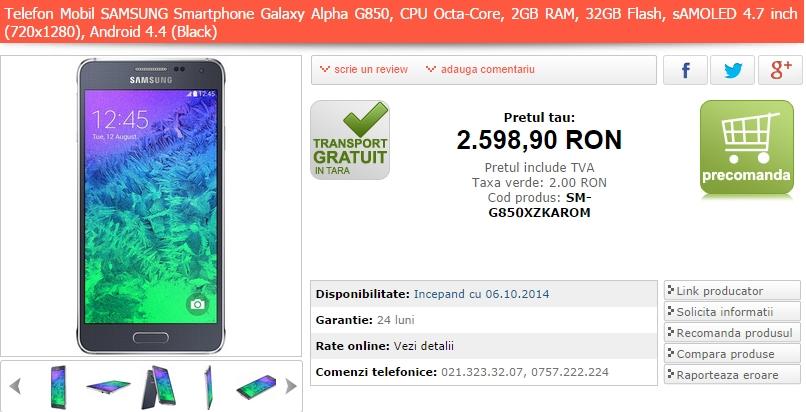 Samsung Galaxy Alpha disponibil acum și prin intermediul MarketOnline la un preț cev mai accesibil