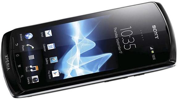 Sony Xperia neo L - 1.299 lei