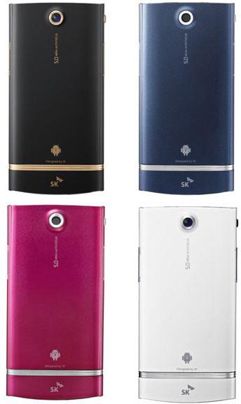 SK-S100, un smartphone Android 2.2 cu procesor de 1GHz