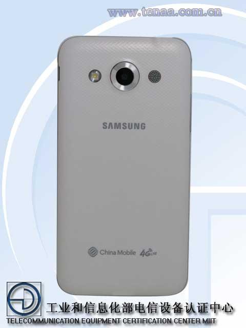 Încă un telefon midrange cu LTE: Samsung SM-G5109 primește aprobarea de la TENAA și Bluetooth SIG