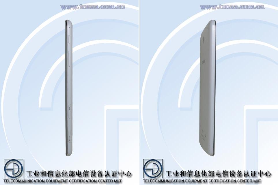 Tableta Samsung Galaxy Tab 4 7.0 (SM-T239) primește certificarea din partea agenției chineze TENAA