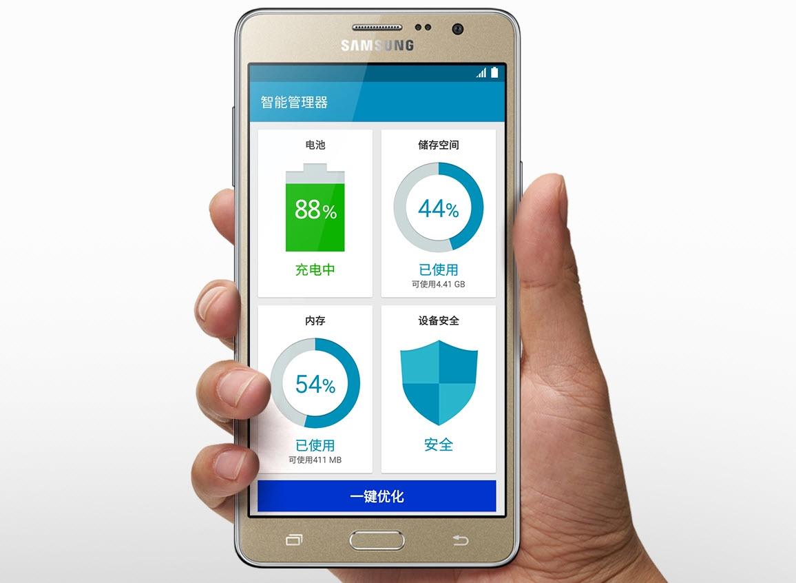 Samsung China dezvăluie smartphone-urile Galaxy On7 și Galaxy On5; terminale mid-range cu ramă metalică