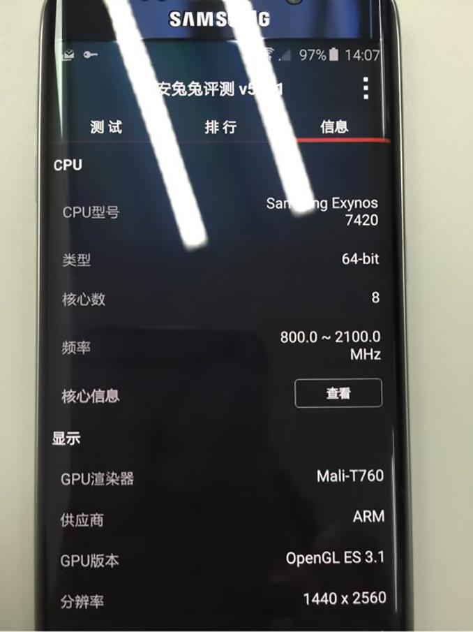 Samsung Galaxy S6 Edge Plus apare în două noi imagini hands on, ne reconfirmă procesorul său Exynos