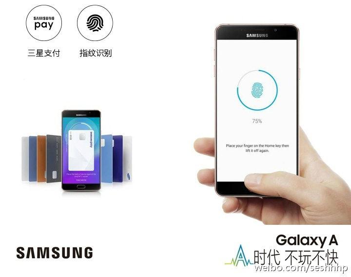 Samsung Galaxy A9 detaliat pe Weibo; Vine cu baterie de 4000 mAh, ecran Full HD de 6 inch şi CPU Snapdragon 620