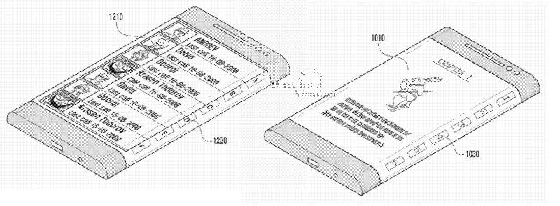 Telefon Samsung cu ecran curbat