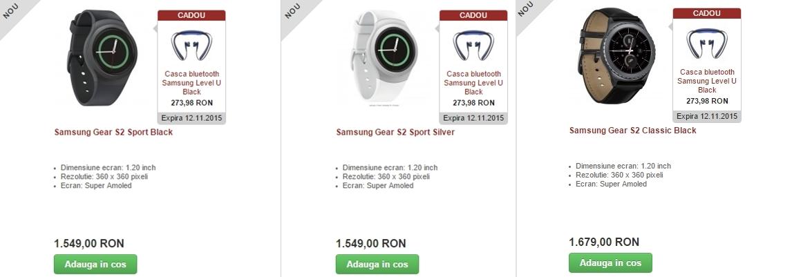 Achiziția lui Samsung Gear S2 prin intermediul PC Garage, ne aduce cadou căștile Level U în valoare de 270 lei