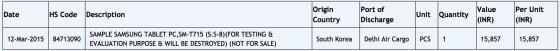 Samsung Galaxy Tab S2 (SM-T715) în versiunea de 8 inch este testată în GeekBench; tableta măsoară doar 5.4 mm în grosime!