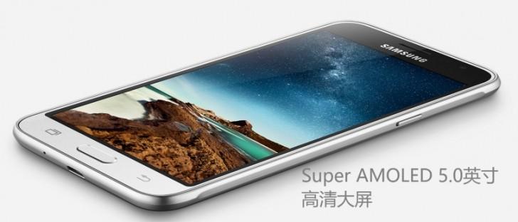Samsung Galaxy J3 debutează oficial, vine cu dotări midrange şi aplicaţia muzicală Milk preinstalată
