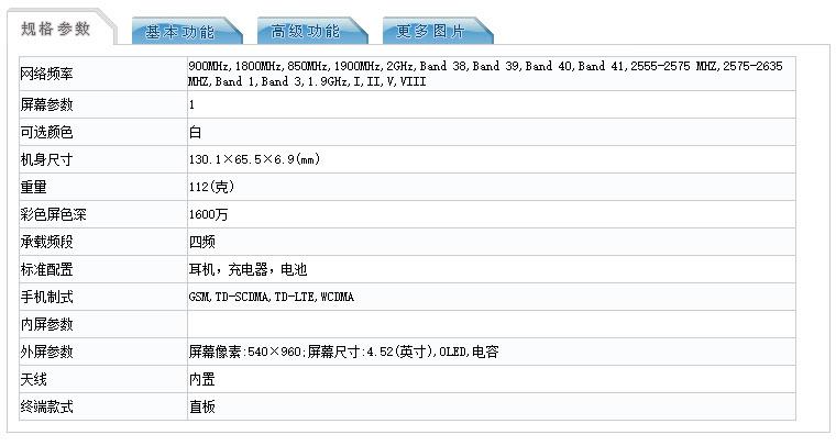 Samsung A3 (SM-A300) primește certificarea din partea FCC-ului chinez, TENAA