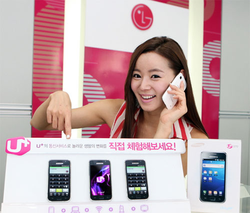 Samsung Galaxy 070, un nou telefon VoIP bazat pe Android