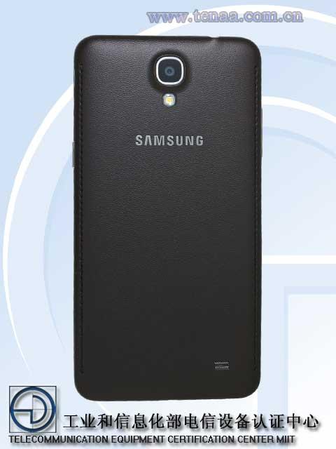 Samsung Galaxy Mega 2 - partea spate