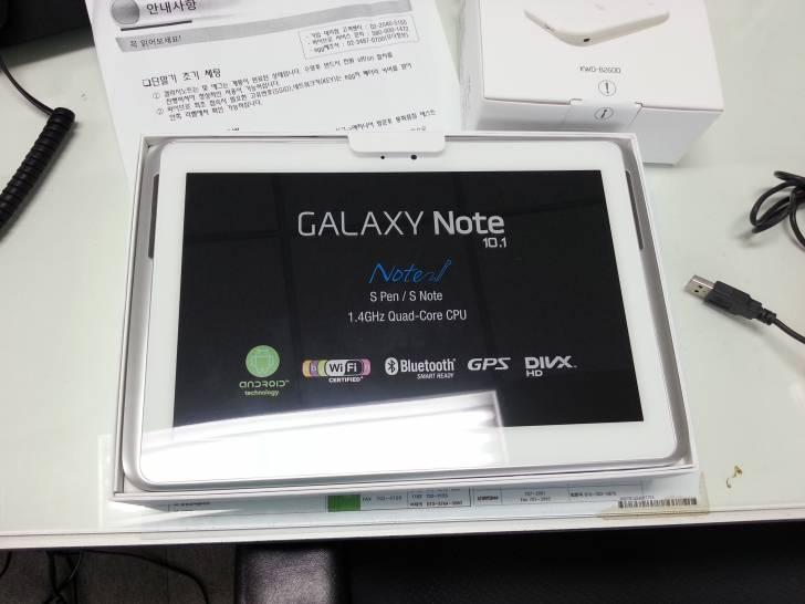 Samsung Galaxy Note 10.1 - 2 GB memorie RAM și procesorul de pe Galaxy S III