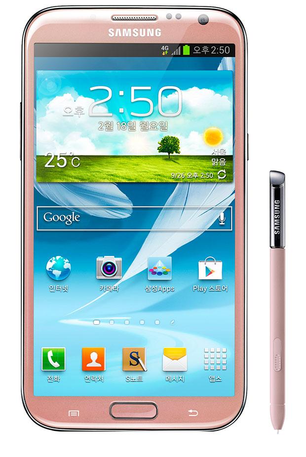 Galaxy Note II În versiune roz