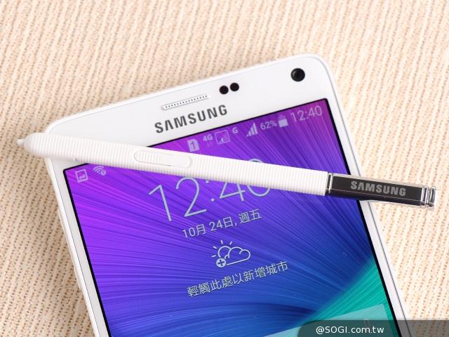 Samsung Galaxy Note 4 Dual SIM