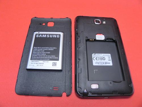 Baterie Samsnung Galaxy Note