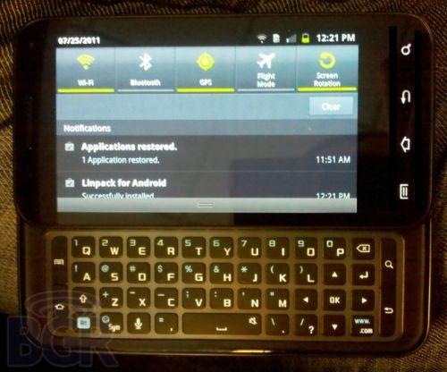 Samsung Galaxy S II Pro vine cu o tastatură glisantă QWERTY?