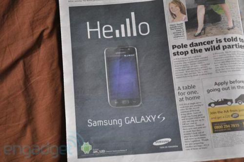 Samsung ofera un Glaxy S unor utilizatori iPhone 4 nemultumiti