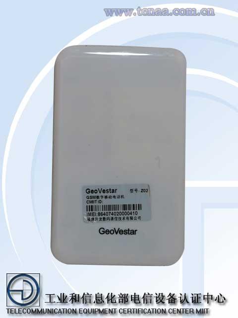Samsung Galaxy Tab S 8.4 primește certificare din partea autorităților chineze; aflăm și specificațiile oficiale